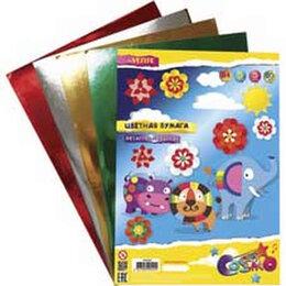 Бумага и пленка - Бумага Цветная А4 5 Листов 5 Цветов Металлизирован, 0