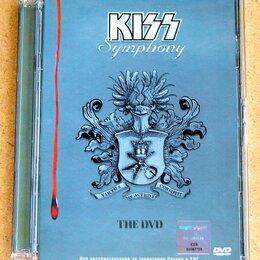 Музыкальные CD и аудиокассеты - Kiss-2003 Symphony Story, 0