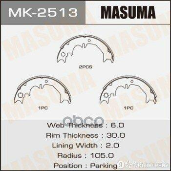 Колодки  Руч.Торм. Lexus Gx460,470/Toyota Land Cruiser, Land Cruiser Prado, H... по цене 2950₽ - Тормозная система , фото 0