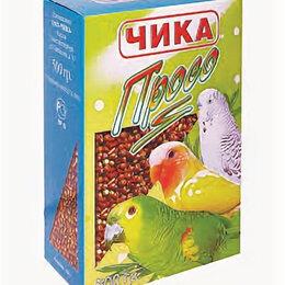 Корма - Чика ПРОСО корм для попугаев 500гр , 0