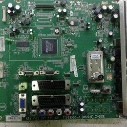 Запчасти к аудио- и видеотехнике - 32pfl5404/60  715g3380-3., 0