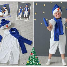 Комплекты верхней одежды - Костюм детский  Снеговик (98 см), 0
