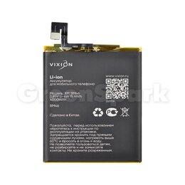 Аккумуляторы - Аккумулятор для Xiaomi Redmi Note 3/Note 3 Pro/Note 3 Pro SE (BM46) (VIXION S..., 0