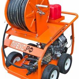 Инструменты для прочистки труб - Машина гидродинамическая прочистная Преус Б1550К, 0