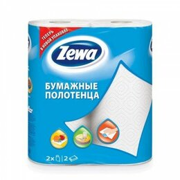 Бумажные салфетки, носовые платки - Полотенца бумажные Zewa 2шт 2-слойные, 0