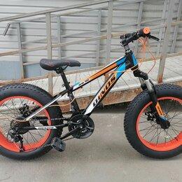"""Велосипеды - Велосипед  Фэтбайк """"Dinos"""" 20"""", 0"""