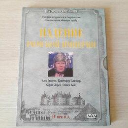 Видеофильмы - Старое кино на DVD, 0