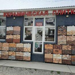 Керамическая плитка - Дива Керамика магазин керамической плитки, 0