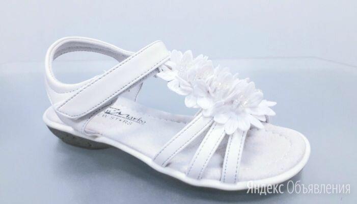 Босоножки для девочки фирмы Марко по цене 1800₽ - Босоножки, сандалии, фото 0
