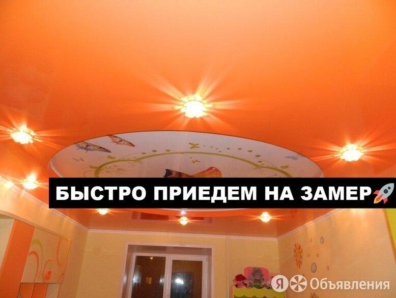 Натяжной потолок за 1 день по цене 122₽ - Потолки и комплектующие, фото 0