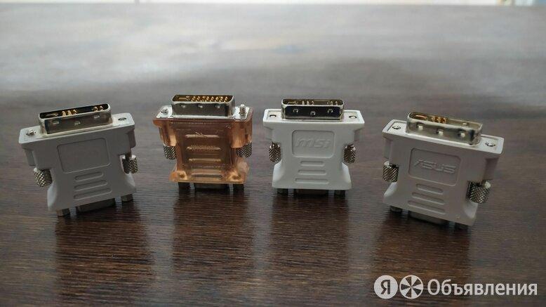 Адаптер DVI-I VGA по цене 200₽ - Компьютерные кабели, разъемы, переходники, фото 0