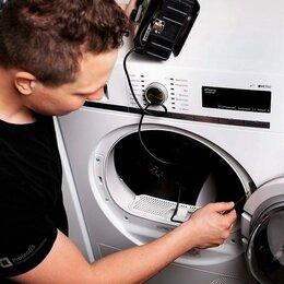 Ремонт и монтаж товаров - Ремонт стиральных машин. Выезд, 0