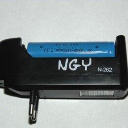 Зарядные устройства и адаптеры питания - Разъем для зарядки аккумулятора 18650, 0
