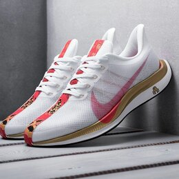 Кроссовки и кеды - Кроссовки Nike Zoom Pegasus 35 Turbo, 0