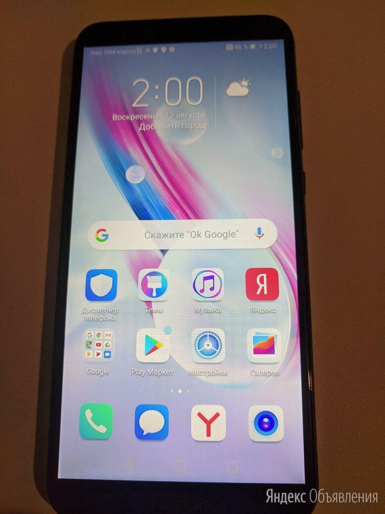 Телефон хонор 9 лайт по цене 5150₽ - Мобильные телефоны, фото 0