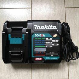 Аккумуляторы и зарядные устройства - Зарядное устройство Makita XGT DC40RA, 0