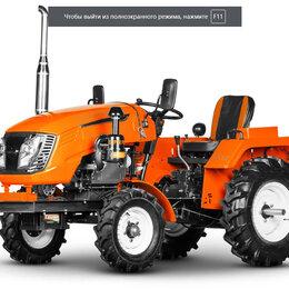 Мини-тракторы - Минитрактор Кентавр Т-24PRO, 0