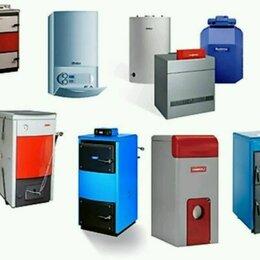 Ремонт и монтаж товаров - Ремонт импортного газового оборудования, 0
