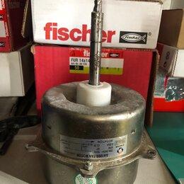 Вентиляция - Мотор Вентилятора , 0
