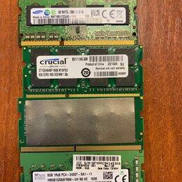 Модули памяти - Оперативна память ddr3, ddr4 для ноутбука, 0
