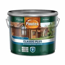 Септики - Быстросохнущая пропитка-антисептик Pinotex CLASSIC PLUS, 0