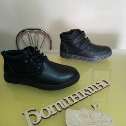 Ботинки - Ботинки мальчикам , 0