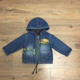 Куртки и пуховики - Джинсовая куртка на меху на мальчика глория джинс, 0