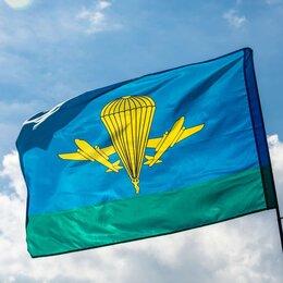 Флаги и гербы - Флаги в наличий и под заказ, 0