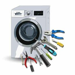 Ремонт и монтаж товаров - Ремонт стиральных и посудомоечных машин , 0