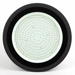 Люстры и потолочные светильники - Cветильник cветодиодный 200 Вт - новый, 0