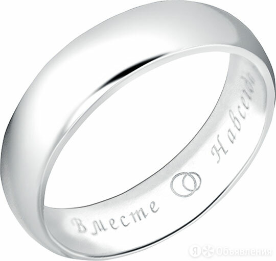 Обручальное кольцо из платины Эстет 01O090014_21-5 по цене 38890₽ - Кольца и перстни, фото 0