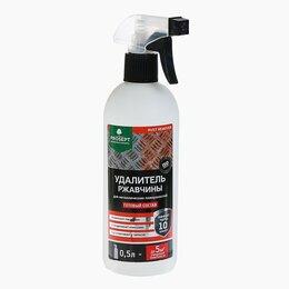 Аксессуары и средства для ухода за растениями - Pro-Brite Cредство для удаления известковых отложений, ржавчины Rust remover ..., 0