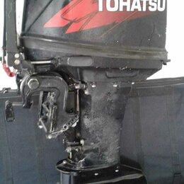 Двигатель и комплектующие  - Лодочный мотор Тохатсу 25 , 0