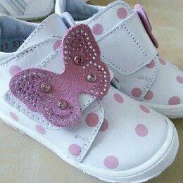 Ботинки - Ботиночки кожаные., 0