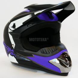 Спортивная защита - Шлем Motax (Мотакс) детский кроссовый матово-черный-фиолетовый (G7), 0