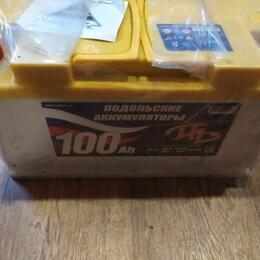 Аккумуляторы и комплектующие - Аккумуляторная батарея 6СТ-100N  (Свинцовая 12В; 100 а/ч; 750 А), 0