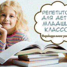 Наука, образование - Подготовлю ребёнка к школе, 0