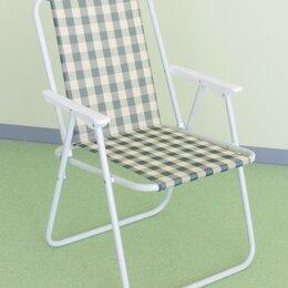 Походная мебель - Кресло складное 52*48*75м до 120кг (текстилен/сталь d=18*0,8мм) Eurica, 0
