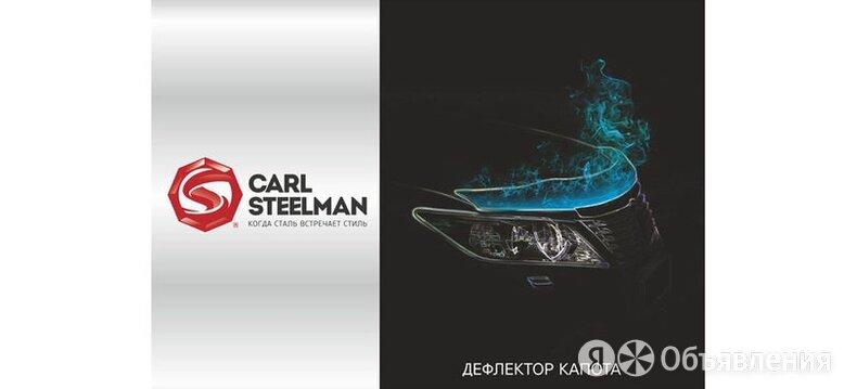 Дефлектор (спойлер) капота Carl Steelman на Skoda Octavia 2013г- по цене 1925₽ - Кузовные запчасти, фото 0