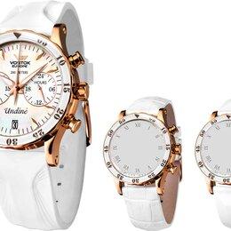 Наручные часы - Наручные часы Vostok Europe VK64/515B528, 0