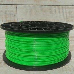 Расходные материалы для 3D печати - PETG пруток 1.75 мм салатовый катушка 850р, 0