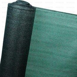 Укрывной материал и пленка - Сетка для затенения для теплицы, 0