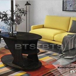 Столы и столики - Стол журнальный Статус 1, 0