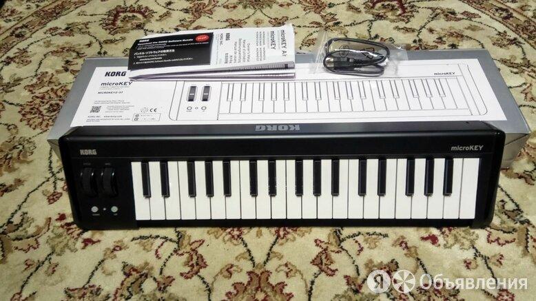 USB/MIDI клавиатура KORG microKEY2-37 по цене 6500₽ - Клавишные инструменты, фото 0
