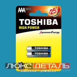 Батарейки - TOSHIBA LR03GCPBP2 Батарейка , 0