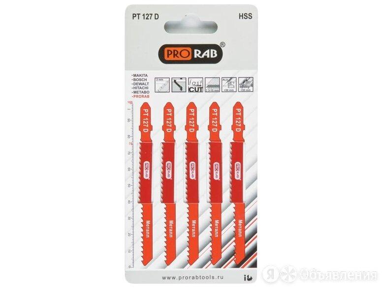 Набор пилок по металлу PRORAB PT 127 D (75x3) по цене 70₽ - Пилки и наборы для электролобзиков, фото 0