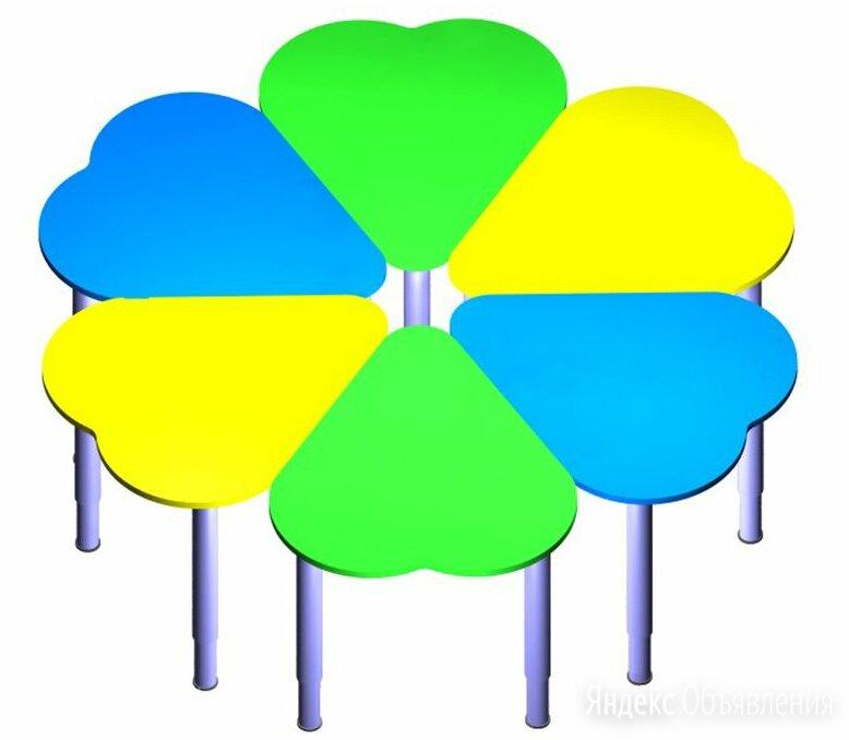 Стол «Ромашка» (6 частей) на регулируемых ножках (в цвете) по цене 14200₽ - Столы и столики, фото 0