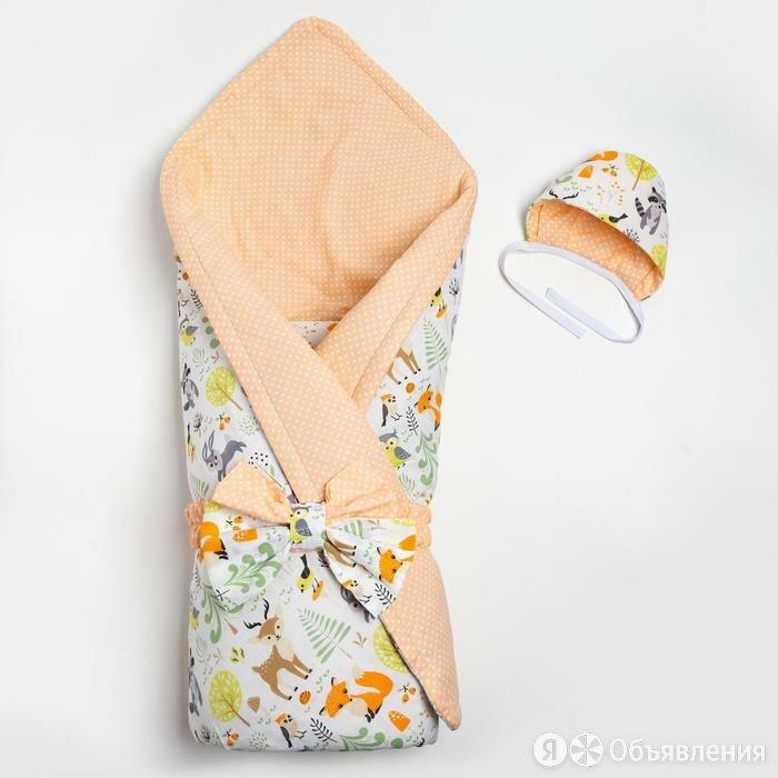 Конверт на выписку, цвет белый/персик по цене 2287₽ - Комплекты верхней одежды, фото 0