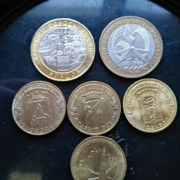 Монеты - Монеты разные, 0