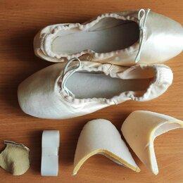 Обувь для спорта - Пуанты новые, 0